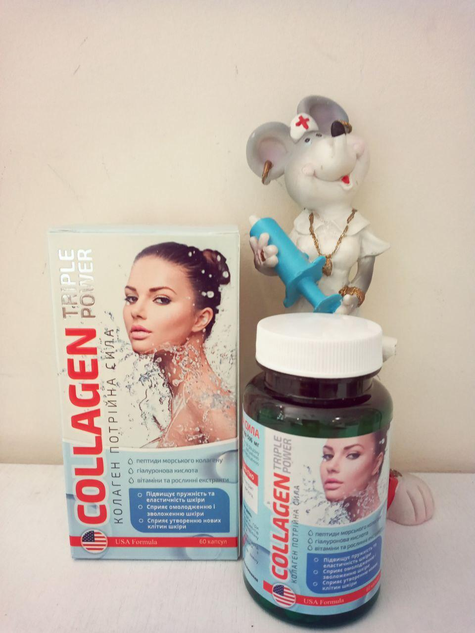 капсулы коллагена пищевого для улучшения тонуса кожи, обогащенного гиалуроновой кислотой для увлажнения кожи