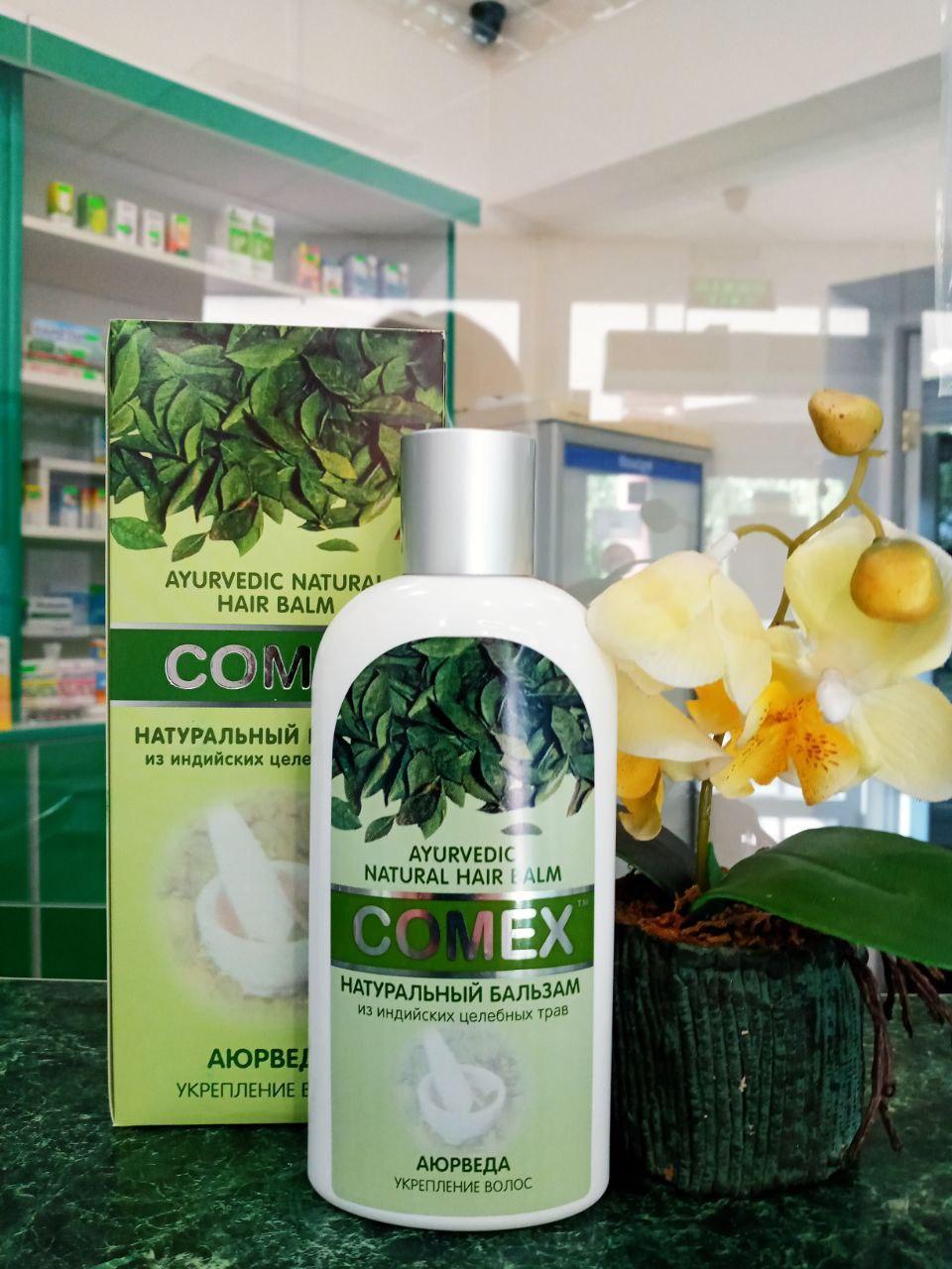 натуральный бальзам для волос Comex из индийских растений на основе Ним для укрепления и питания волос