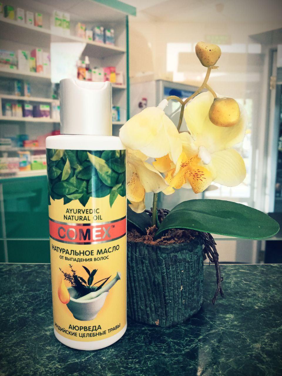 натуральное масло против выпадения волос из индийских растений Comex на основе Ним, Амла и арведического рецепта