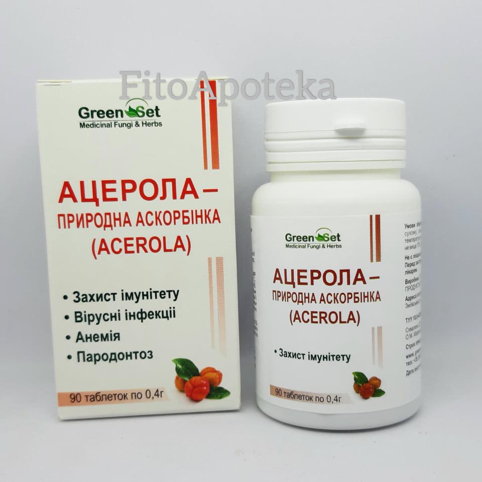 таблетки Ацерола (барбадосская вишня) как источник природного витамина С для поднятия иммунитета, при гиповитаминозе, для профилактики частых простуд, вирусных инфекций