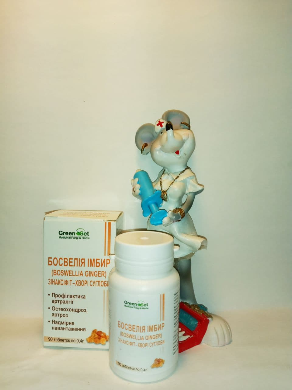 Босвелия-Имбирь в таблетках как растительный не стероидный препарат при заболевании суставов, дегенеративных изменениях в суставах, выраженным болевом синдроме в суставах