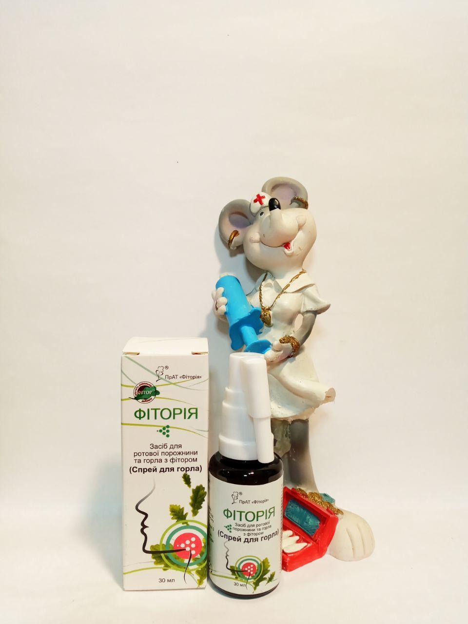 спрей для горла Фитория - экстракт листьев дуба, обогащенный эвкалиптом и шалфеем для комплексной терапии воспалительных заболеваний горла