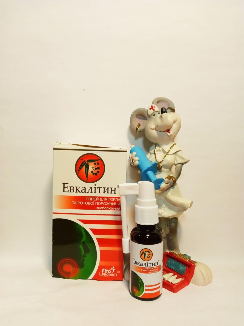 Покупаете спрей при воспалении горла и ротовой полости Эвкалитин на основе растительных экстрактов эвкалипта, ромашки, исландського мха, шалфея