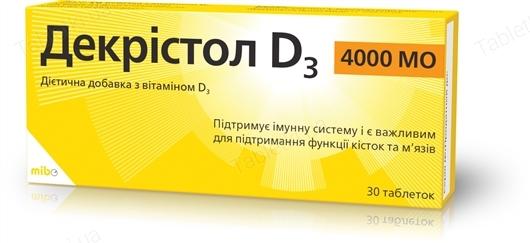 Покупаете витамин Д3 Декристол D3 4000МЕ в профилактике недостатка в организме