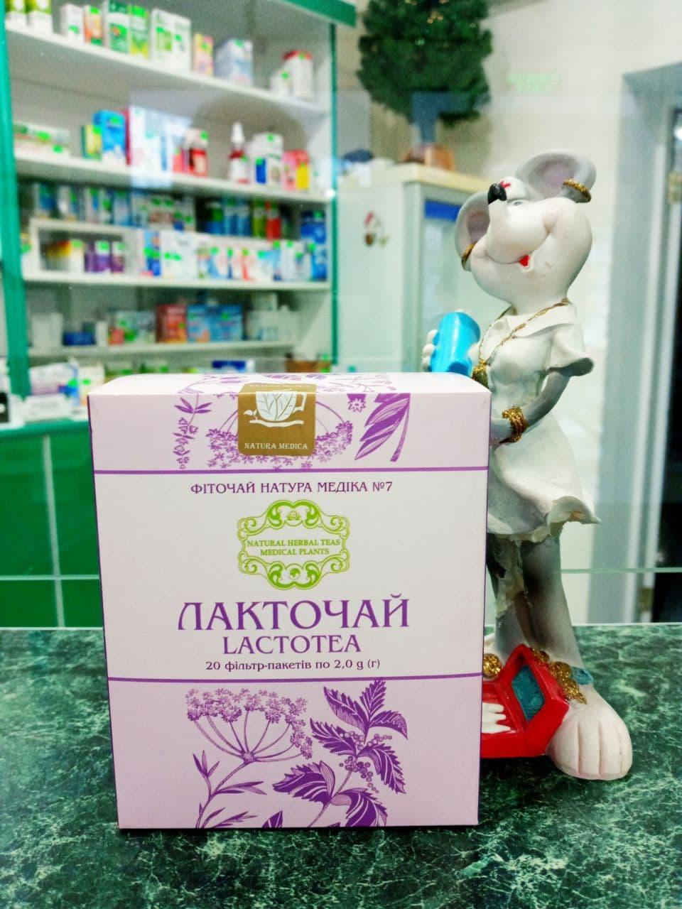 фиточай для улучшения лактации грудного молока