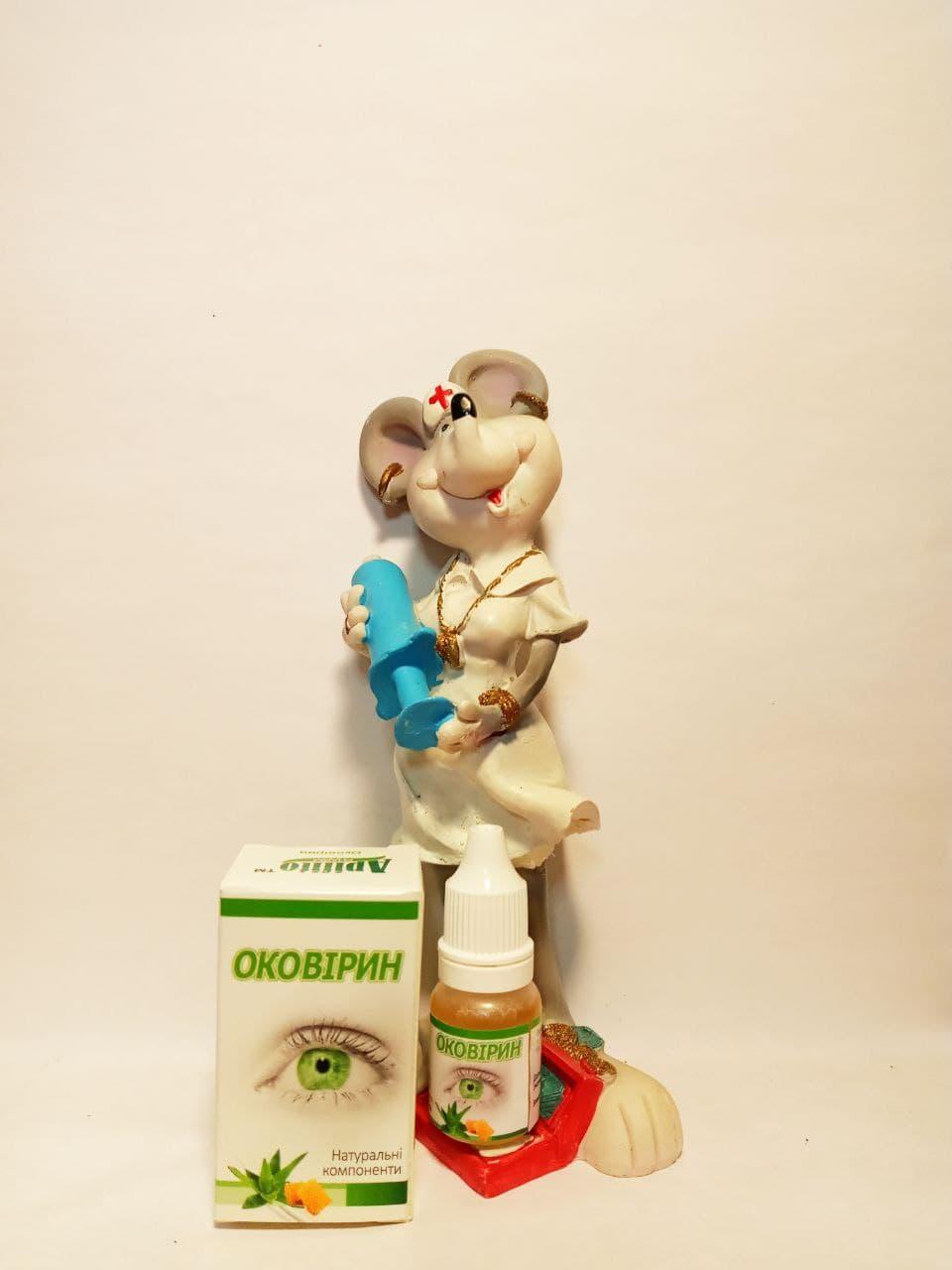 растительные капли для глаз Оковирин в комплексно лечении заболеваний глаз и профилактике