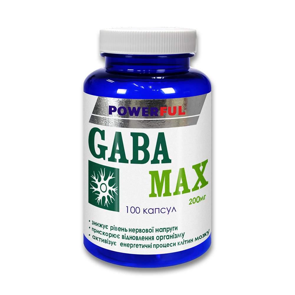 Покупаете Габа-Макс гамма-аминомасляную кислоту как нейромедиатор расслабляющий нервную систему и улучшающий обменные процессы в нервной ткани