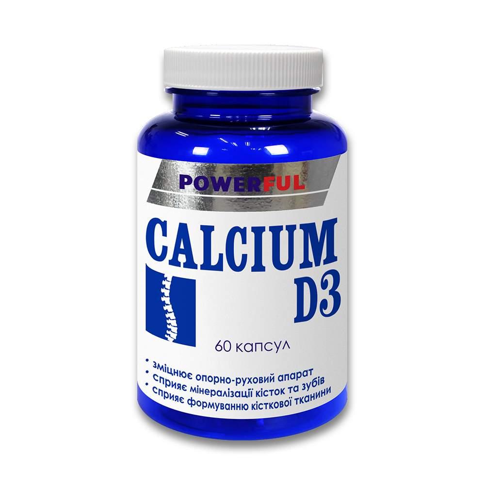 БАД Кальций + Витамин D3 для поддержки и насыщения организма кальцием при остеопорозе, ломкости волос и укрепления ногтей