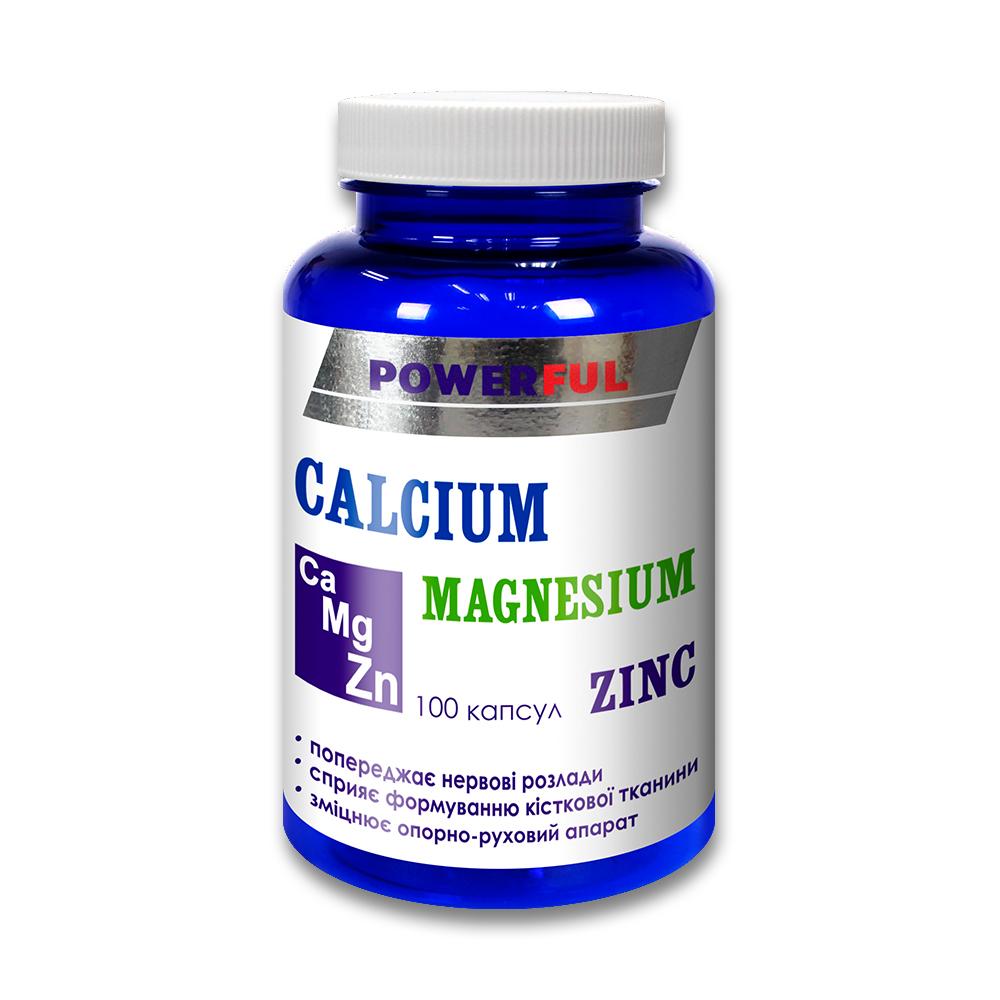 БАД Комплекс Кальций+Магний+Цинк для сбалансированного насыщения организма витаминами и микроэлементами