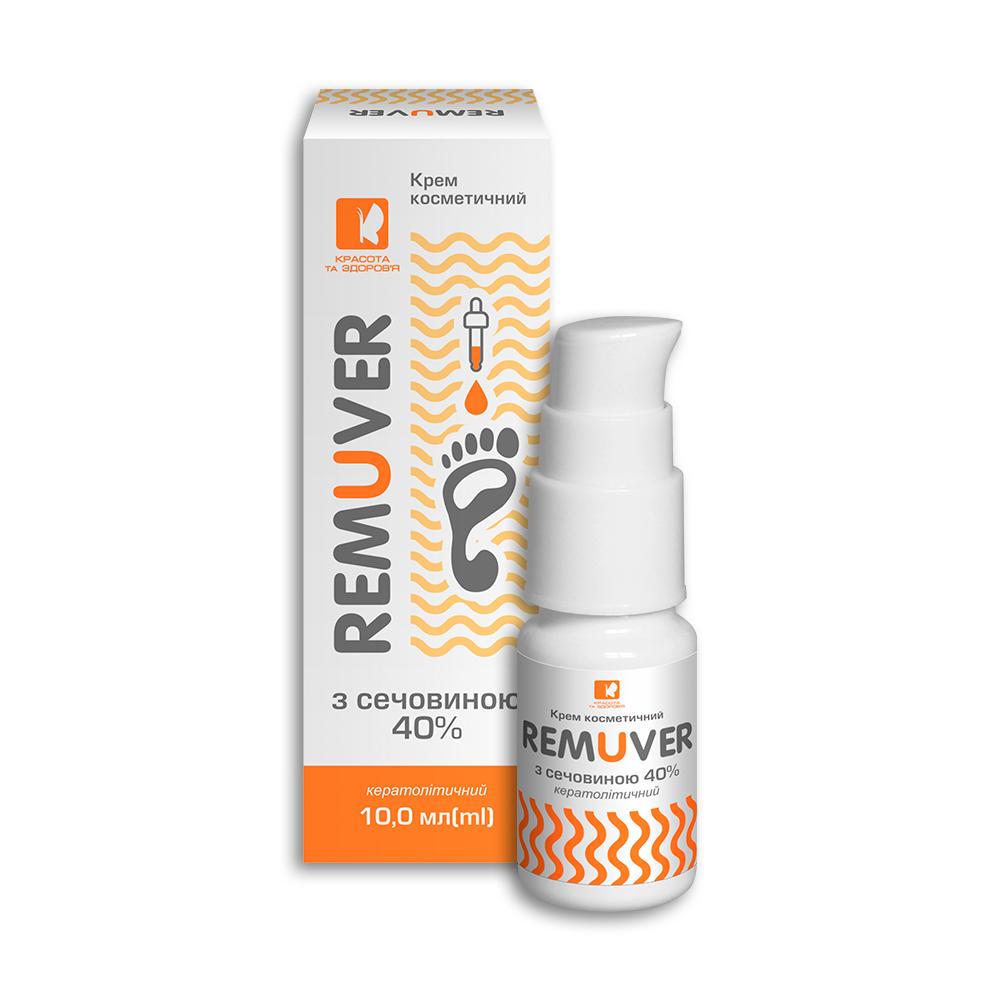 Покупаете крем REMUVER с мочевиной 40 % для ороговевших участков эпидермиса, ногтей и бляшек псориаза