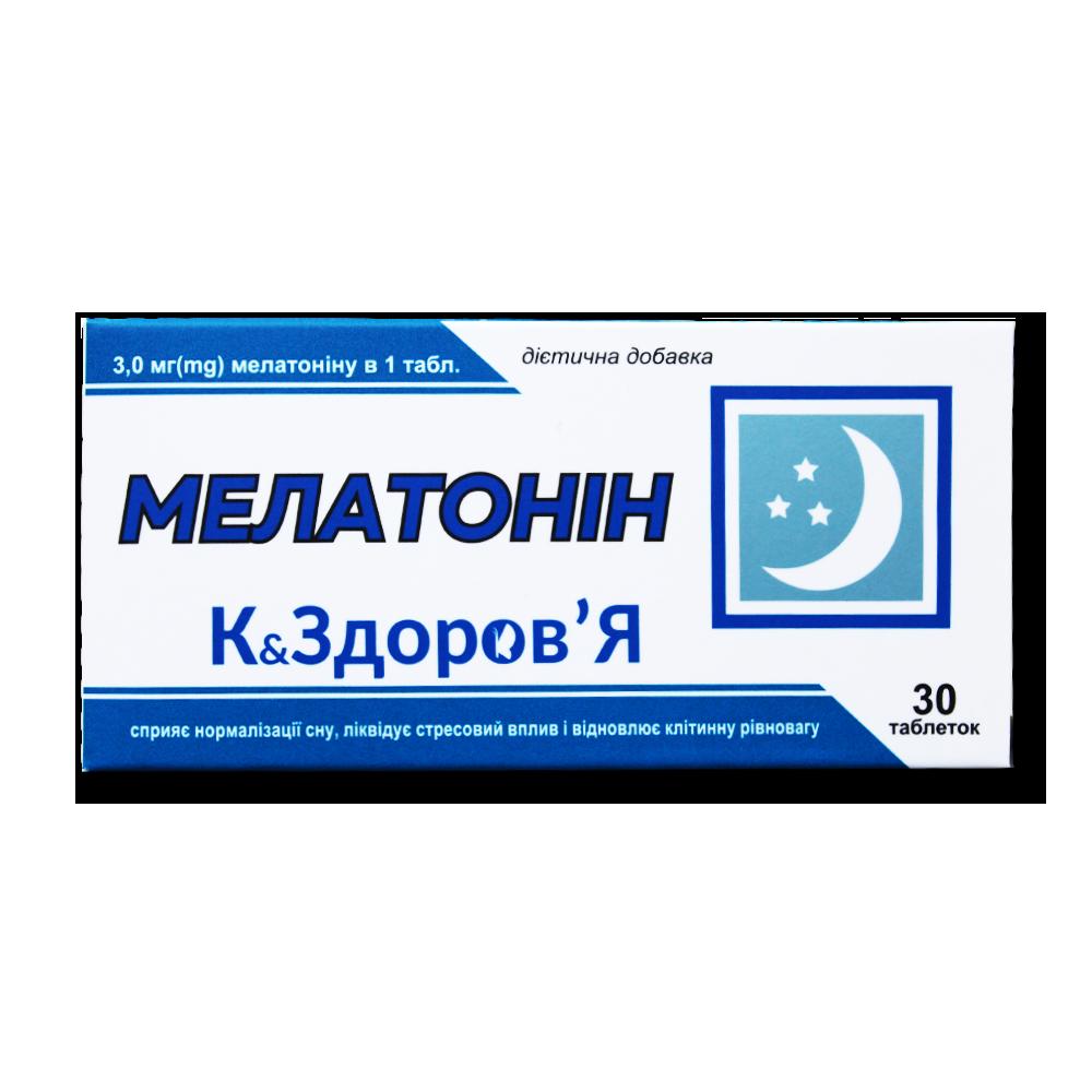 Покупаете БАД Мелатонин при нарушениях циркадных циклов день-ночь, проблемах сна