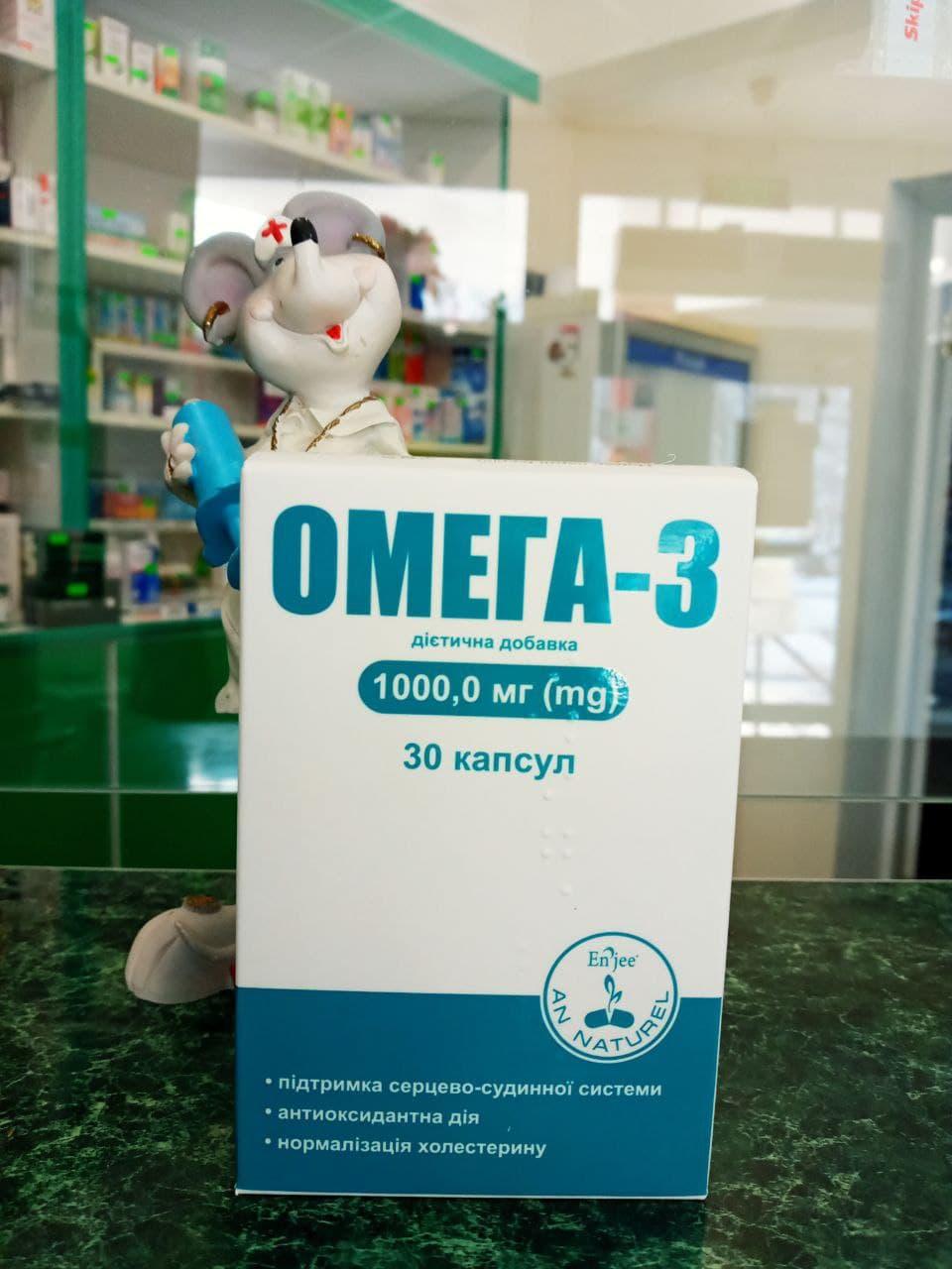 Омега-3 полиненасыщенные кислоты в поддержке сердечно-сосудистой системы и нормализации холестерина