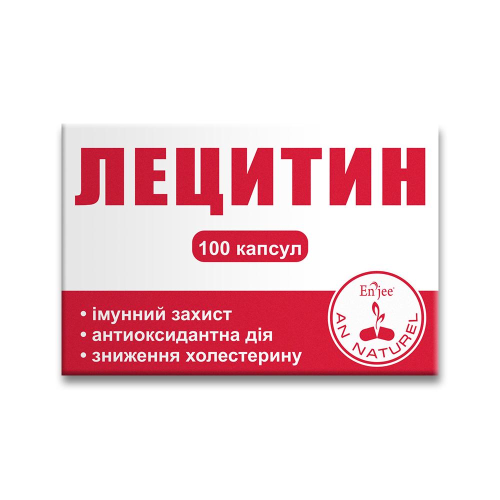 Покупате Лецитин для улучшения состояния печени, нервной системы, бронхов после перенесенных заболеваний и постковиде