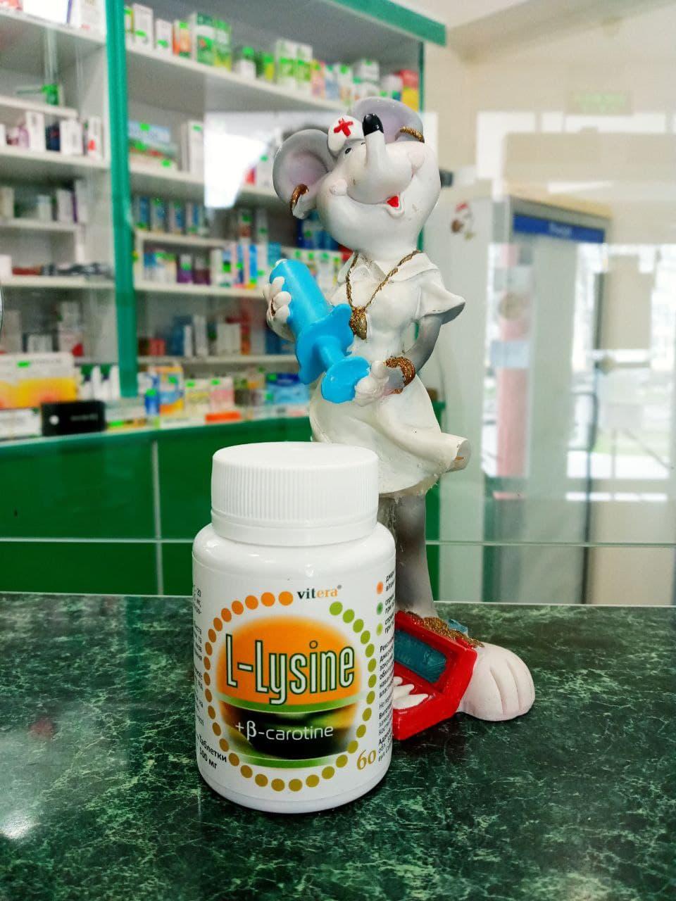 БАД L-Лизин как дополнительный источник аминокислоты для поддержания организма