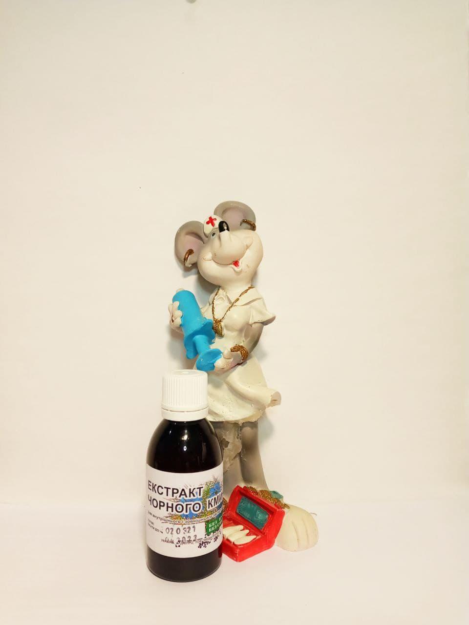 Покупаете водный экстракт-концентрат Чорный Тмин (нигедаза) для повышения иммунитета и активной утилизации жиров, для активизации жирового обмена, при заболеваниях ЖКТ, постковиде