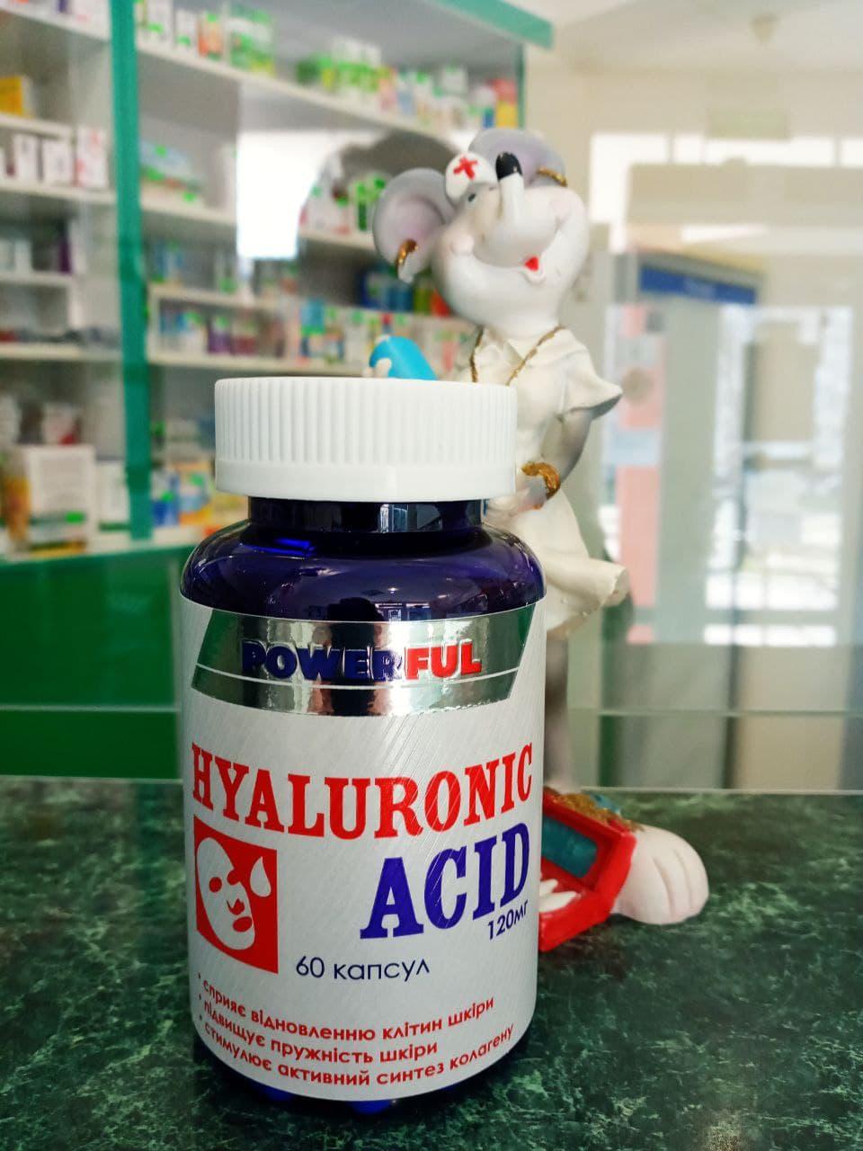 Покупаете капсулы гиалуроновой кислоты, обогащенные витамином С и коллагеном в комплексе ухода за увлажнением кожи, состоянием суставов и слизистой глаз