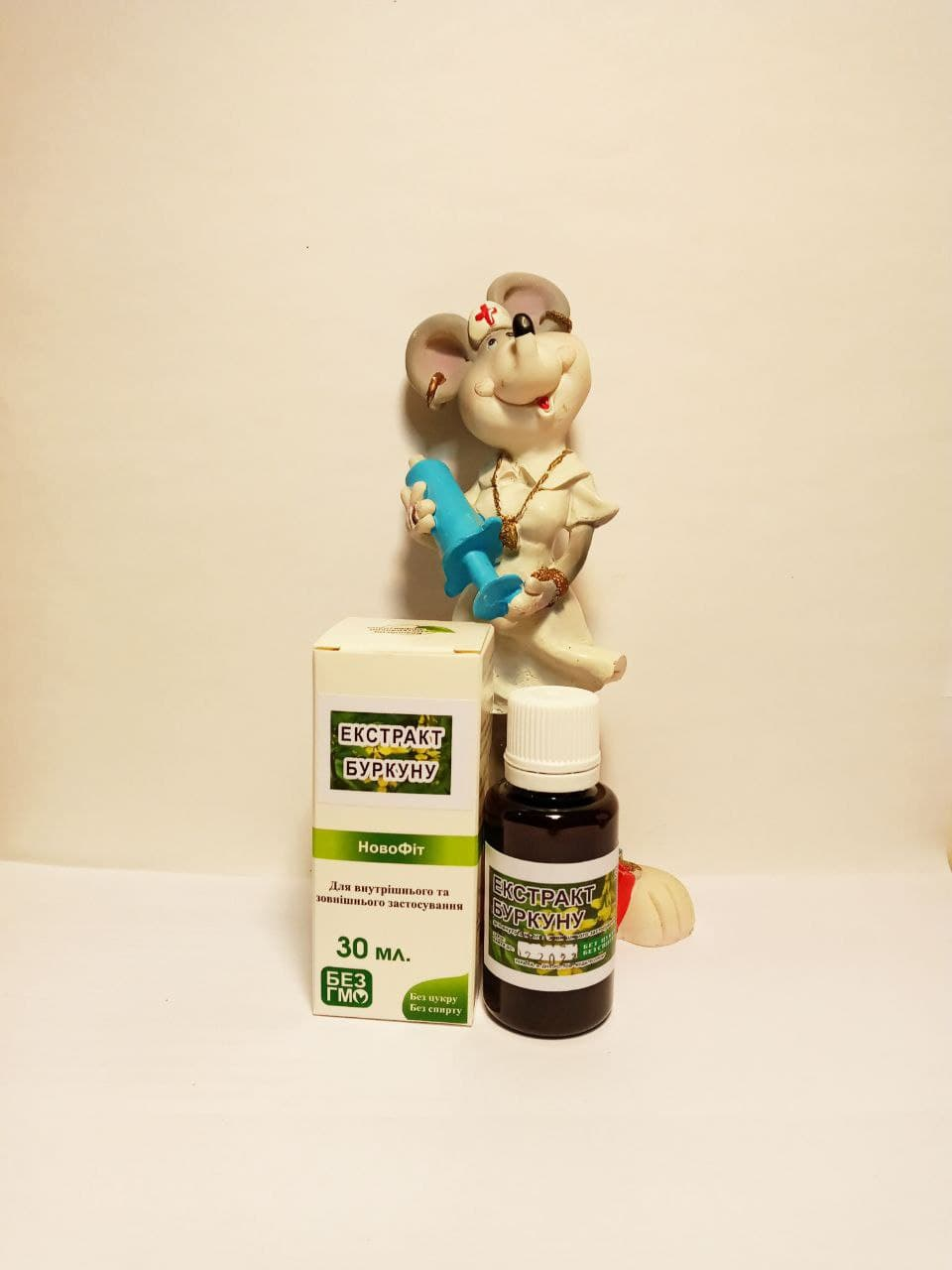 Донник (буркун) как как противовоспалительное, успокаивающее, отхаркивающее, антикоагулирующее и повышающее лактацию средство фитотерапии