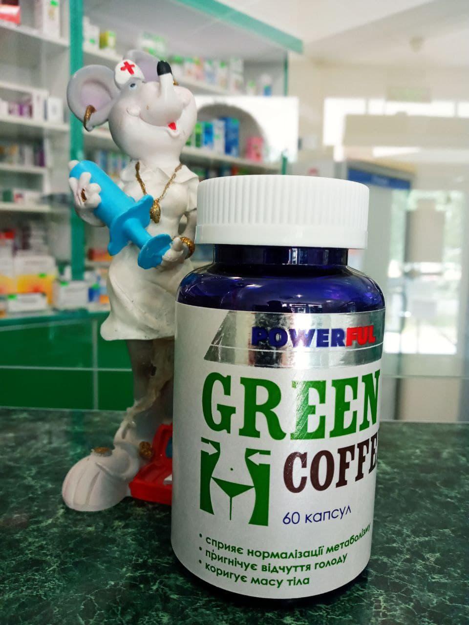 БАД Зеленый кофе для ускорения метаболизма в программах похудения и поддержании энергии организма