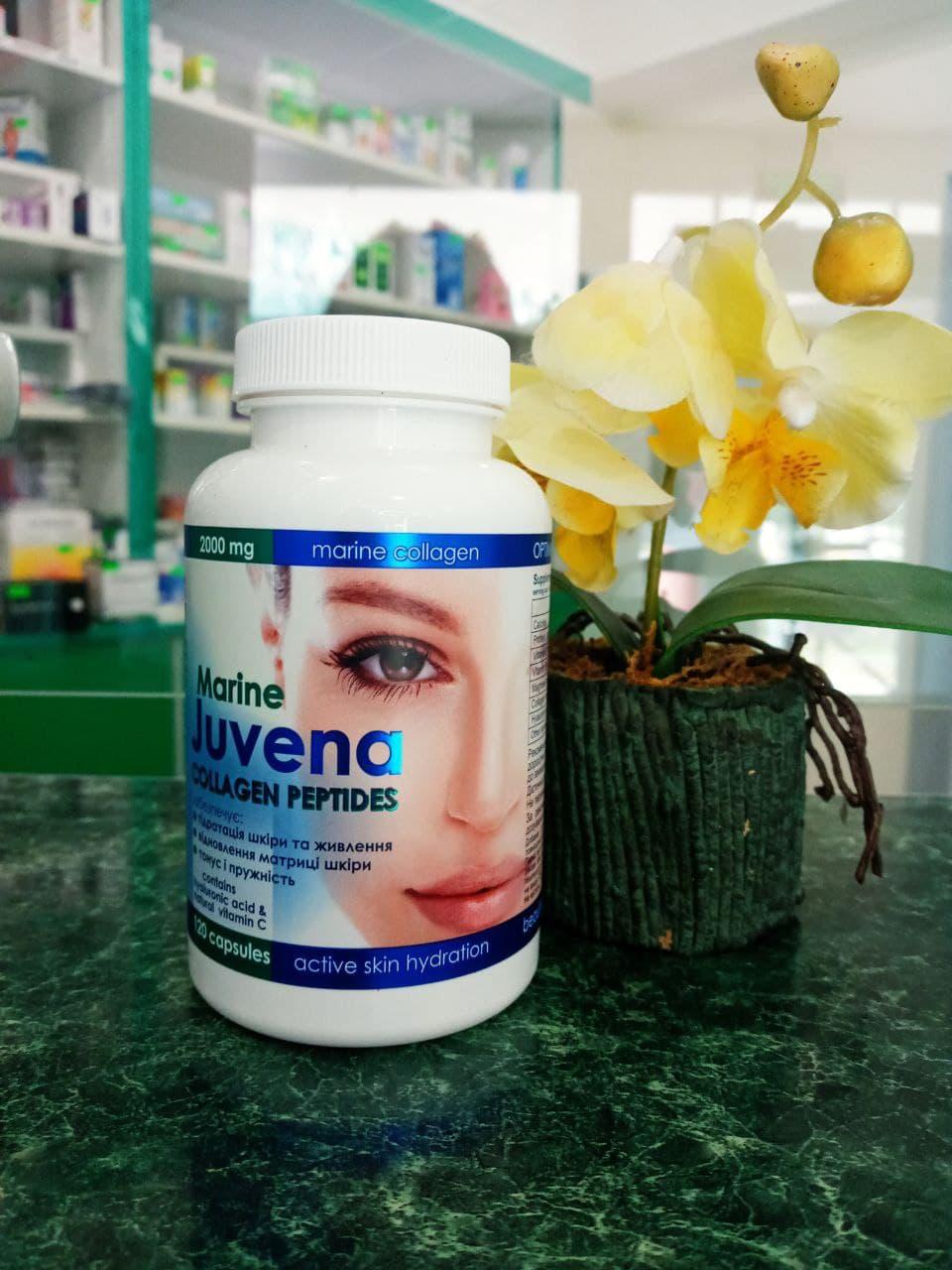 капсулы с морским коллагеном и гиалуроновой кислотой, обогащенные витамином С и магнием для поддержки тонусу кожи и синтеза эластина