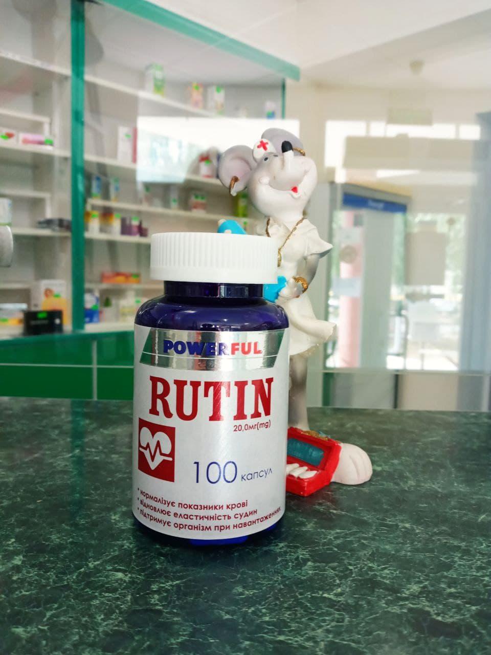 БАД Рутин (витамин Р) - зміцнює судини та капіляри, проти судинних зірочек та запобіганню атерослерозу та серцево-судинних захворювань