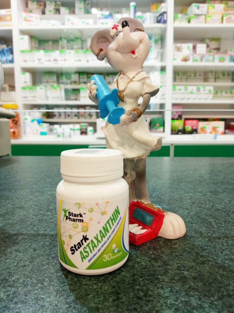 самый сильный антиоксидант Астаксантин для поддержания здоровья сосудов, мозга, глаз, имунной системы и защиты от свободных радикалов