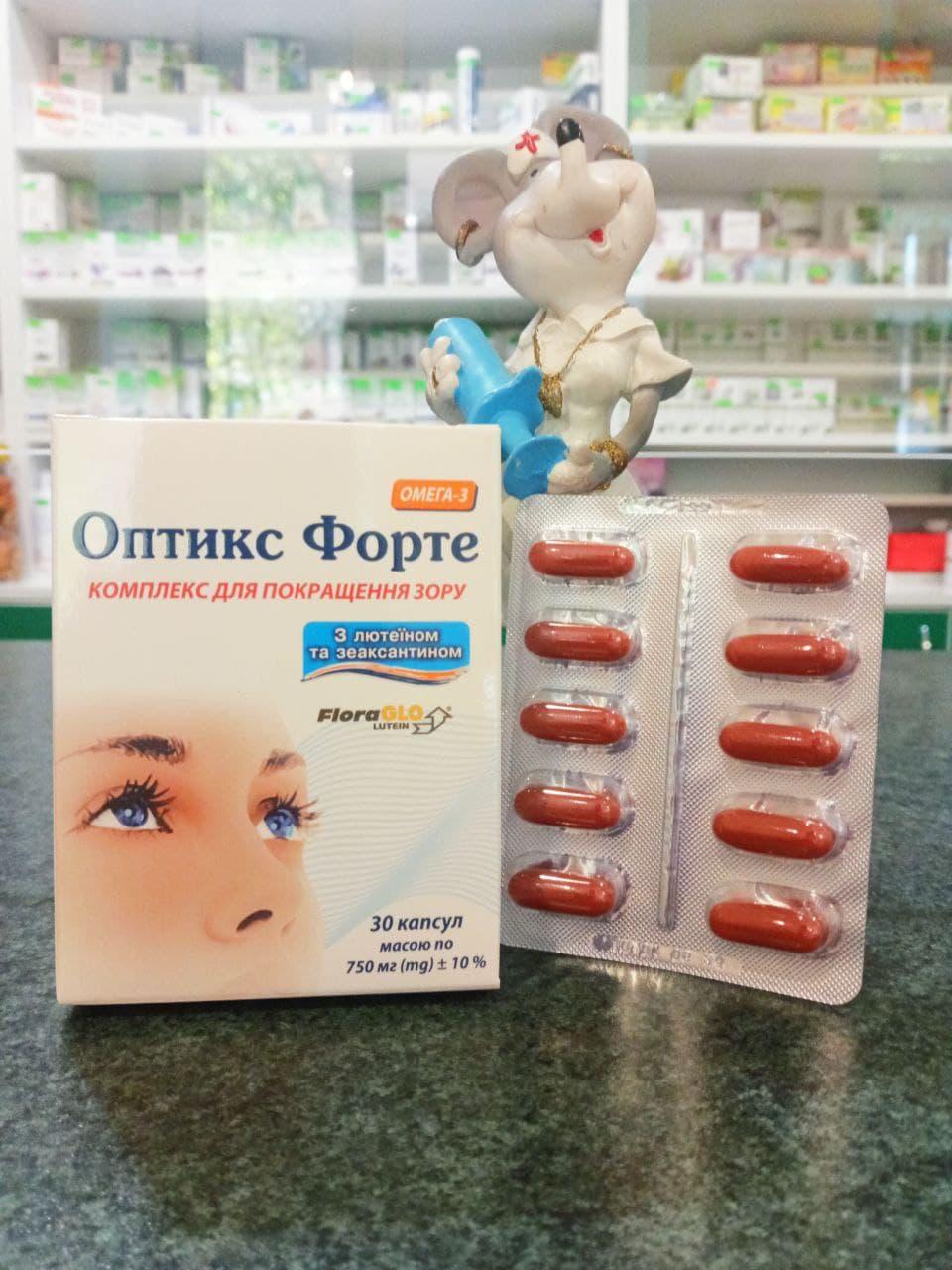 комплекс для улучшения зрения Оптикс форте при макулодистрофии возрастной, ухудшении зрения